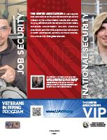 UA VIP Brochure